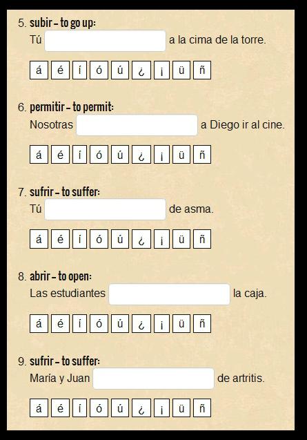 verb drills quiz
