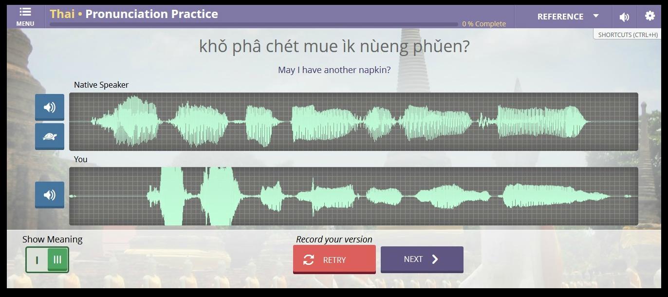 Transparent Language - Pronunciation Practice