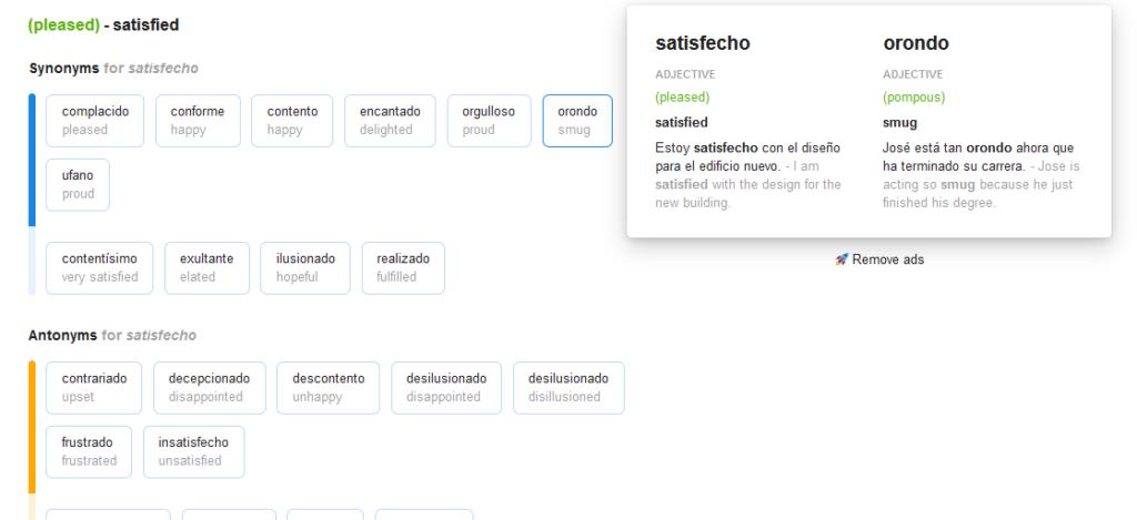 SpanishDict Thesaurus Page